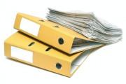 Как составить архивную выписку и архивную копию
