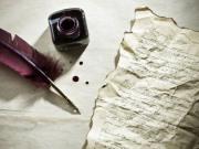 Образец письма-запроса