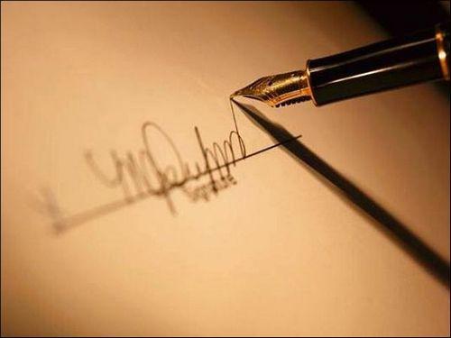 Образец приказа о предоставлении права подписи документов