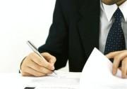 Согласование и регистрация приказов